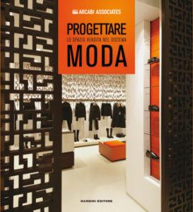 progettare-spazio-vendita-sistema-moda