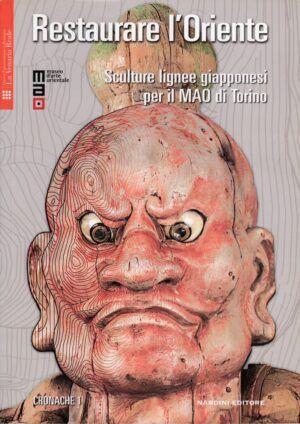 Restaurare l'Oriente. Sculture lignee giapponesi per il MAO di Torino
