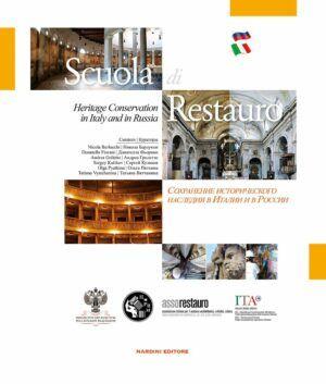 Scuola di Restauro. Heritage Conservation in Italy and Russia