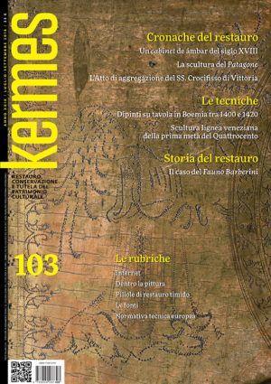 Kermes 103 Nardini Bookstore