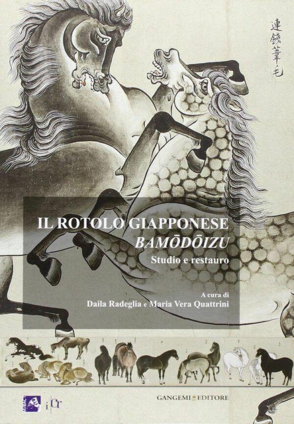 gangemi-rotolo-giapponese-bamodoizu-studio-restauro-nardini-bookstore