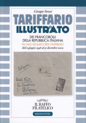 tariffario illustrato dei francobolli della repubblica italiana