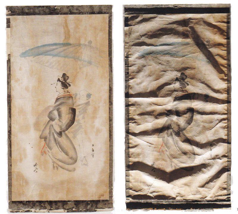Bollettino ICR. Il restauro della Cortigiana con parasole di kawanabe Kyosai nelle collezioni del Castello di Aglié
